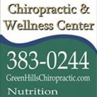 Green  Hills Chiropractic Clinic