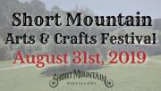 Short Mountain Arts & Crafts Festival