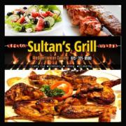 Sultan's Grill & Ginger Juice Bar in downtown Nashville
