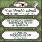 New Shackle Island Veterinary Hospital