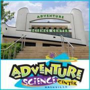 Adventure Science Center in Nashville Tennessee